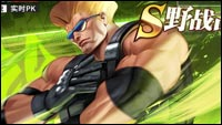 Street Fighter: Duell Bild Nr. 4