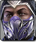 Rain in Mortal Kombat 11: Aftermath