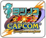 Tatsunoko vs. Capcom trailer and gameplay movies