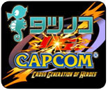 New Tatsunoko vs. Capcom trailer