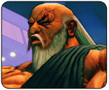The history of Gouken with new screen shots