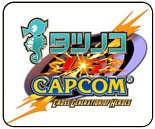 6 new character guides for Tatsunoko vs. Capcom