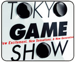 Capcom to announce several more games at TGS