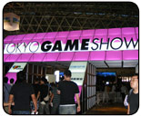 Ono hinting at more Tokyo Game Show announcements