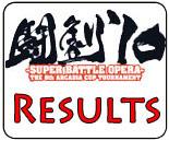 Super Battle Opera (Tougeki) 2010 results, Street Fighter 4 & more