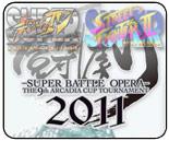 Super Battle Opera 2011 (Tougeki) results Super Street Fighter 4 AE, Super Street Fighter 2T