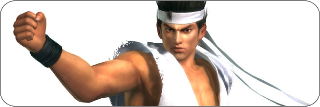 Akira Dead or Alive 5 Moves, Characters, Combos and Strategy Guides