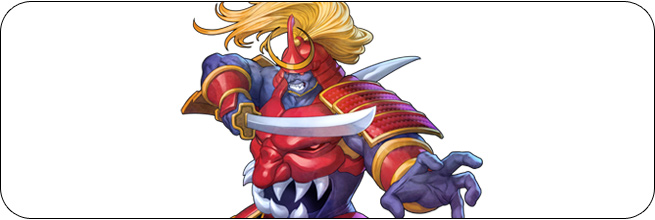 Bishamon Darkstalkers 3 Moves, Combos, Strategy Guide