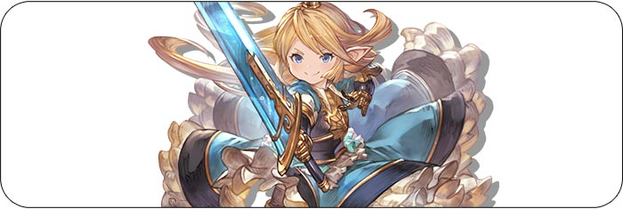Charlotta Granblue Fantasy: Versus artwork