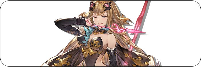Metera Granblue Fantasy: Versus artwork