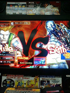 Seth Street Fighter IV Boss vs. screen