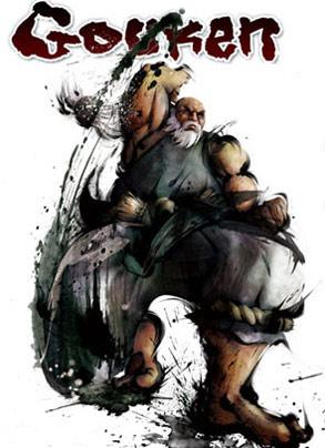 Gouken playable in Street Fighter 4