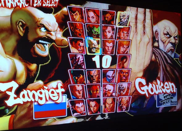Rose Street Fighter 4 character select screen