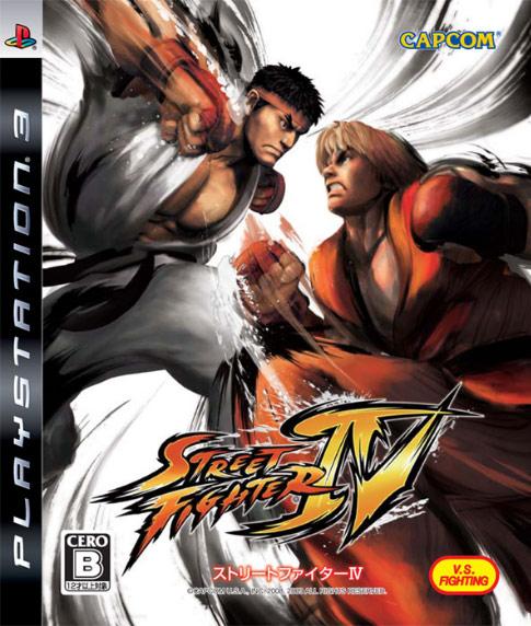 Japanese Street Fighter 4 cover art