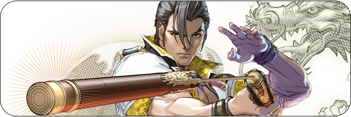 Maxi Soul Calibur 6 artwork