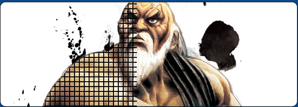 Gouken Frame Data Super Street Fighter 4 Arcade Edition
