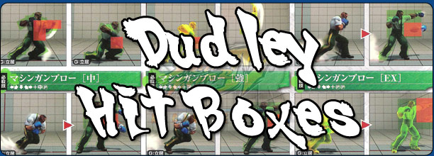 Dudley's hit box information Super Street Fighter 4 Arcade Edition