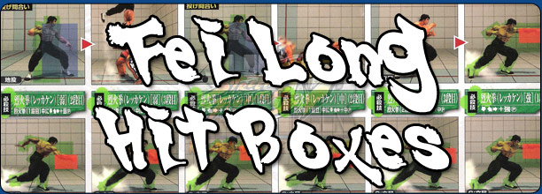 Fei Long's hit box information Super Street Fighter 4 Arcade Edition