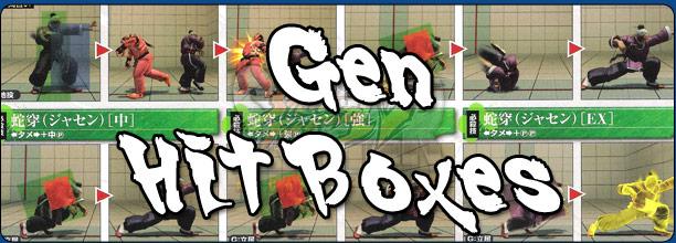 Gen's hit box information Super Street Fighter 4 Arcade Edition