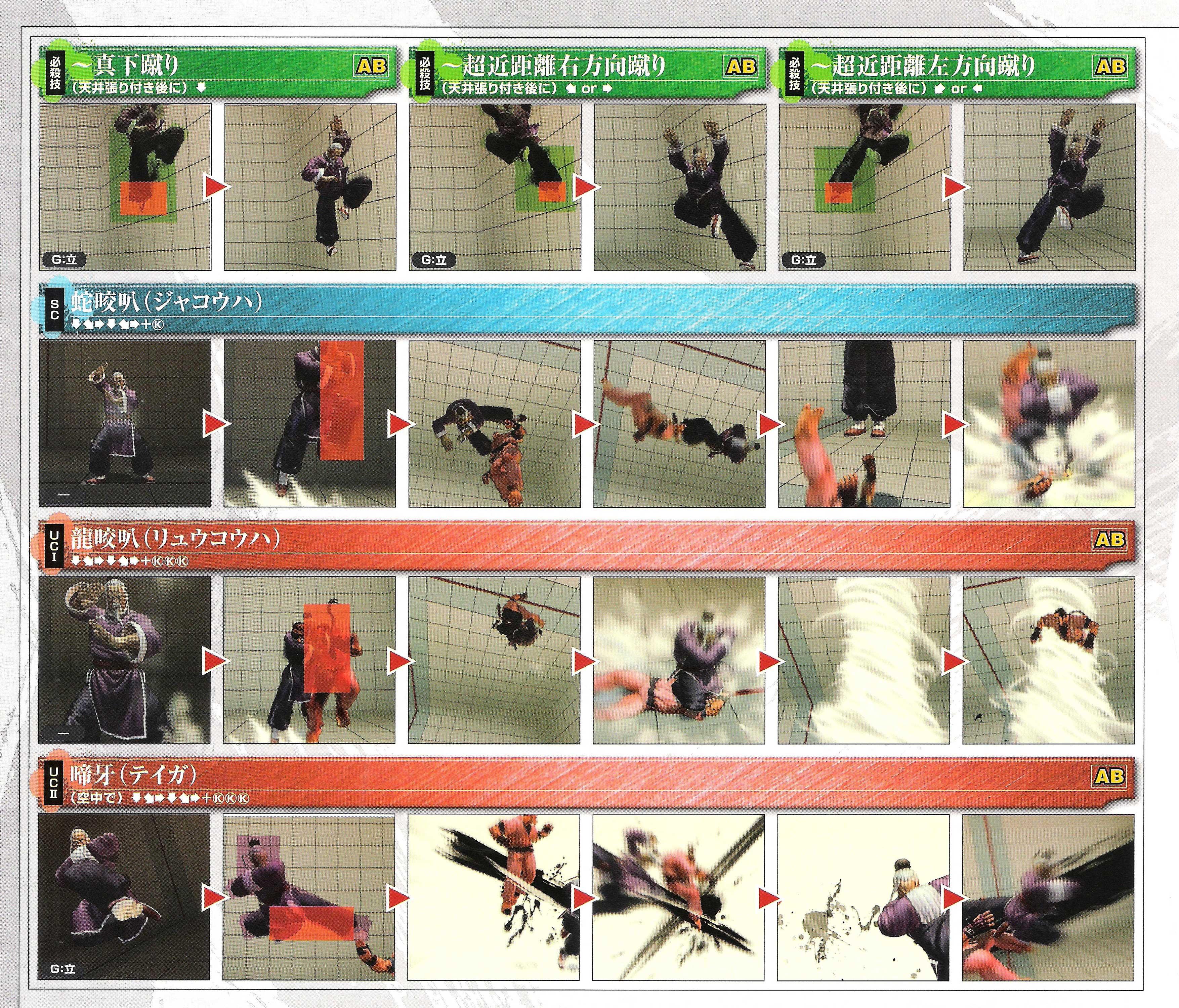 Gen's hit box information for Super Street Fighter 4 Arcade Edition image #3