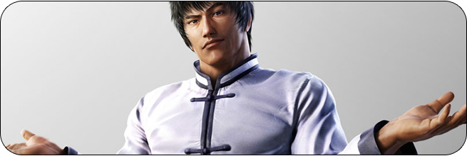 Forest Law Tekken Tag Tournament 2 Moves, Characters, Combos and Strategy Guides