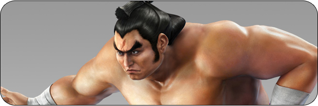 Ganryu Tekken Tag Tournament 2 Moves, Characters, Combos and Strategy Guides