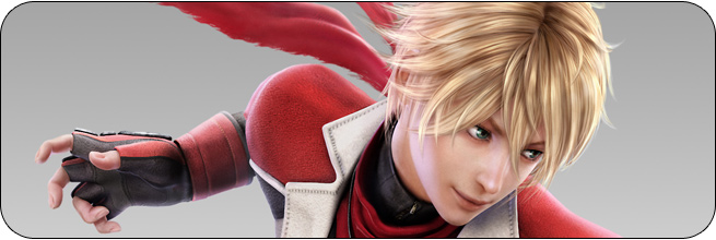 Leo Tekken Tag Tournament 2 Moves, Characters, Combos and Strategy Guides