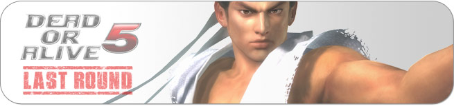 Akira in Dead or Alive 5 Last Round stats - Characters, teams and more