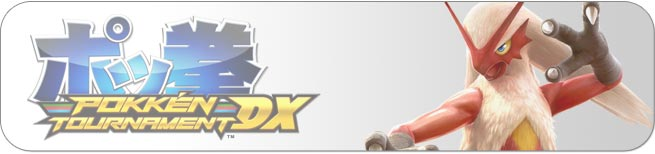 Blaziken in Pokken Tournament DX stats - Characters, teams and more