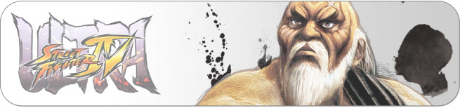 Gouken in Ultra Street Fighter 4 stats - Characters, teams and more